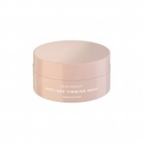 Löwengrip Skin Reboot Anti-Age Firming Mask 50 ml